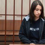 Адвокат назвал настоящее имя позвонившей в полицию сестры Хачатурян